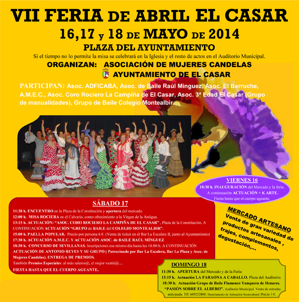 Cartel Feria abril 2014