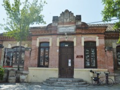 La UNESCO, a través del programa Iberbibliotecas, premia a la Biblioteca «Juan de Mena»