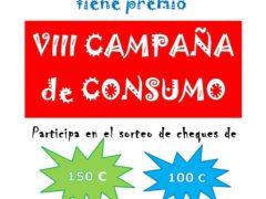 Comprar en El Casar tiene premio con su Campaña de Consumo Local