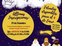 Últimas plazas para poder asistir a la Cabalgata de Reyes de El Casar
